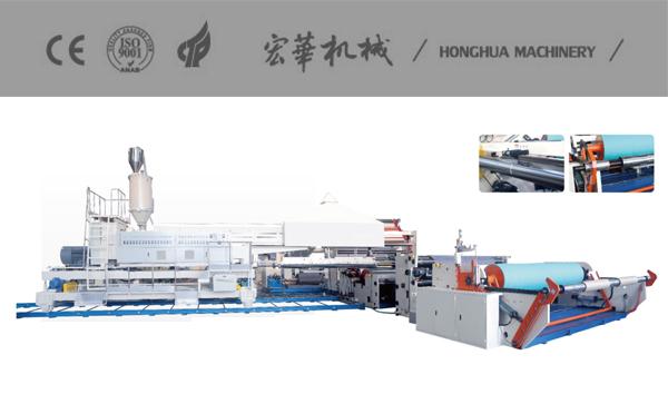 HLM160-3000型毛毡布竞博jbo官网