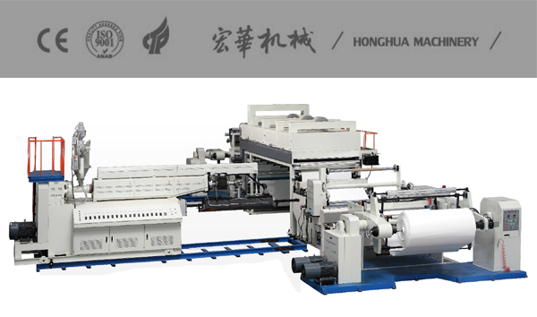 HLM100-1600型竞博jbo官网