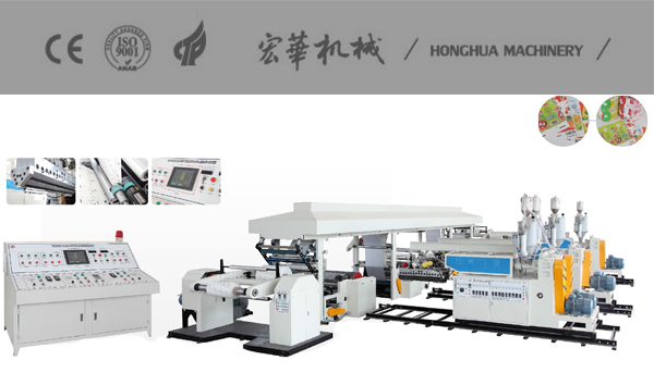 HDLF(90-65)×2-1000 Multi-layer Coating and Laminating Machine