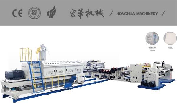 HZLM90-1500High-speed Paper And plastic Coating Machine