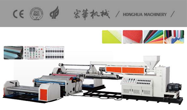 HLM100-2400型无纺布竞博jbo官网
