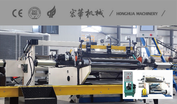 HQF-1100 High Speed Automatic Sliting and Rewinding Machine