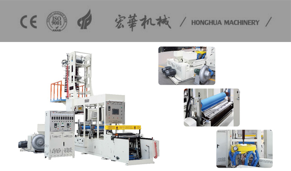 HSY-600 Blowing Film in Line Printing Machine(ABA)