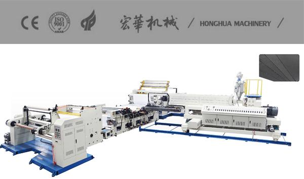 HDLM90-1600新型纸塑竞博jbo官网(离型纸专用)