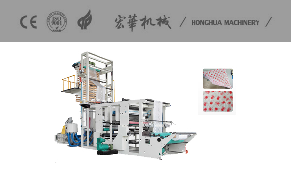 HSY-50-800/HSY-65-1000 Blowing Film in Line Printing Machine