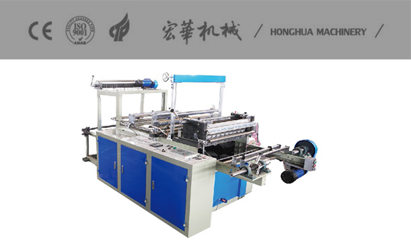 HBD-600 Computer-Control Automatic Bag Making Machine(Stainless steel)