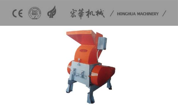 HHFS-30/HHFS-50粉碎机