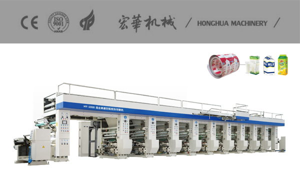 HY-1000 Shaftless Transmission High Speed Gravure Paper Printing Machine